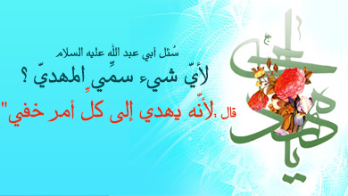 رسم تعبيري عن معركة الإمام المهدي (عج)